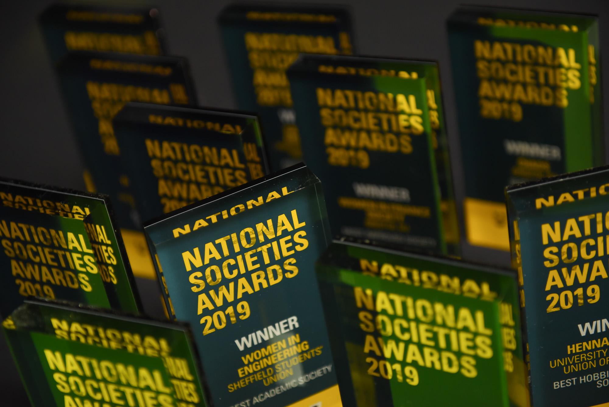 NSA_Awards_2019_2.jpg