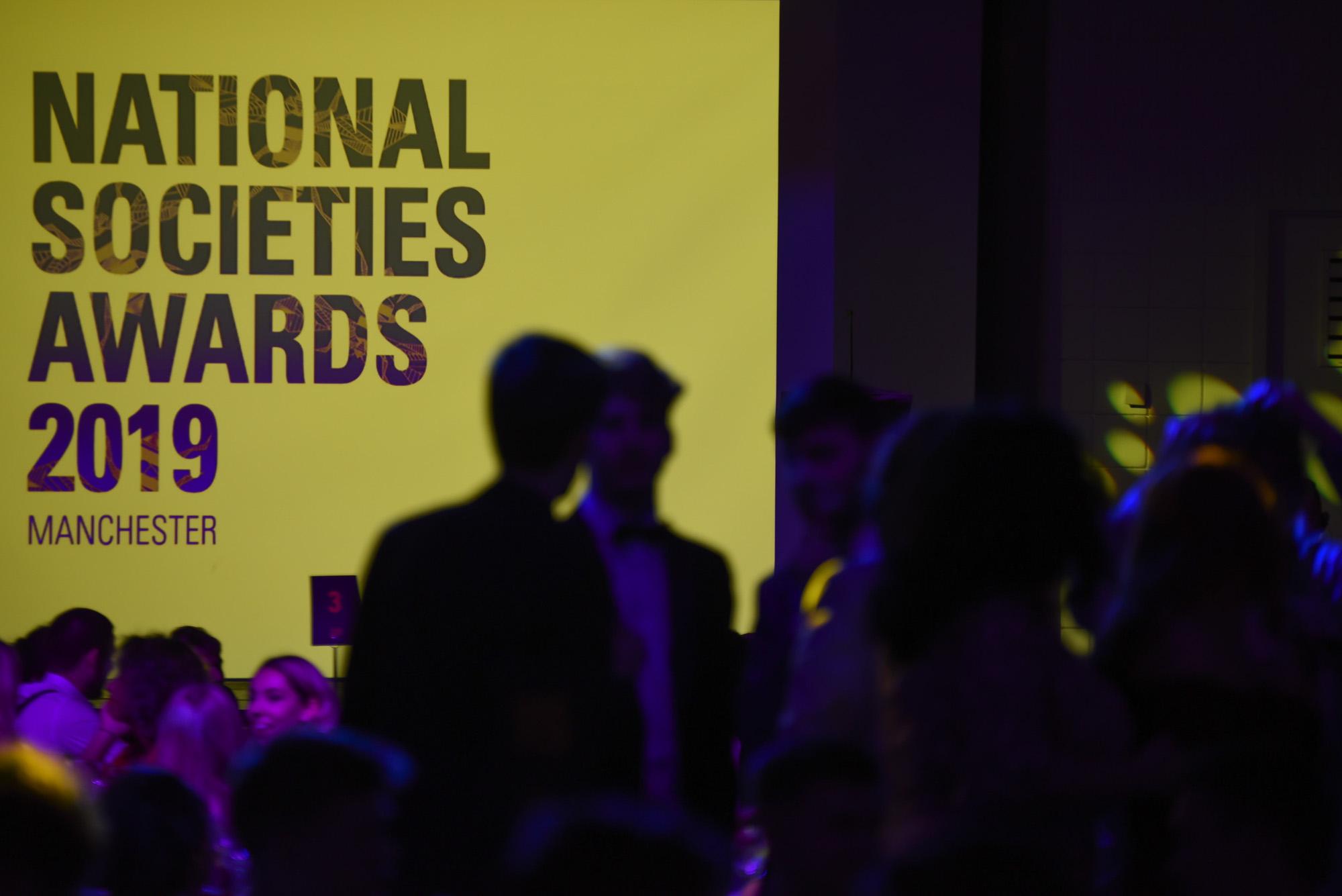 NSA_Awards_2019_99.jpg