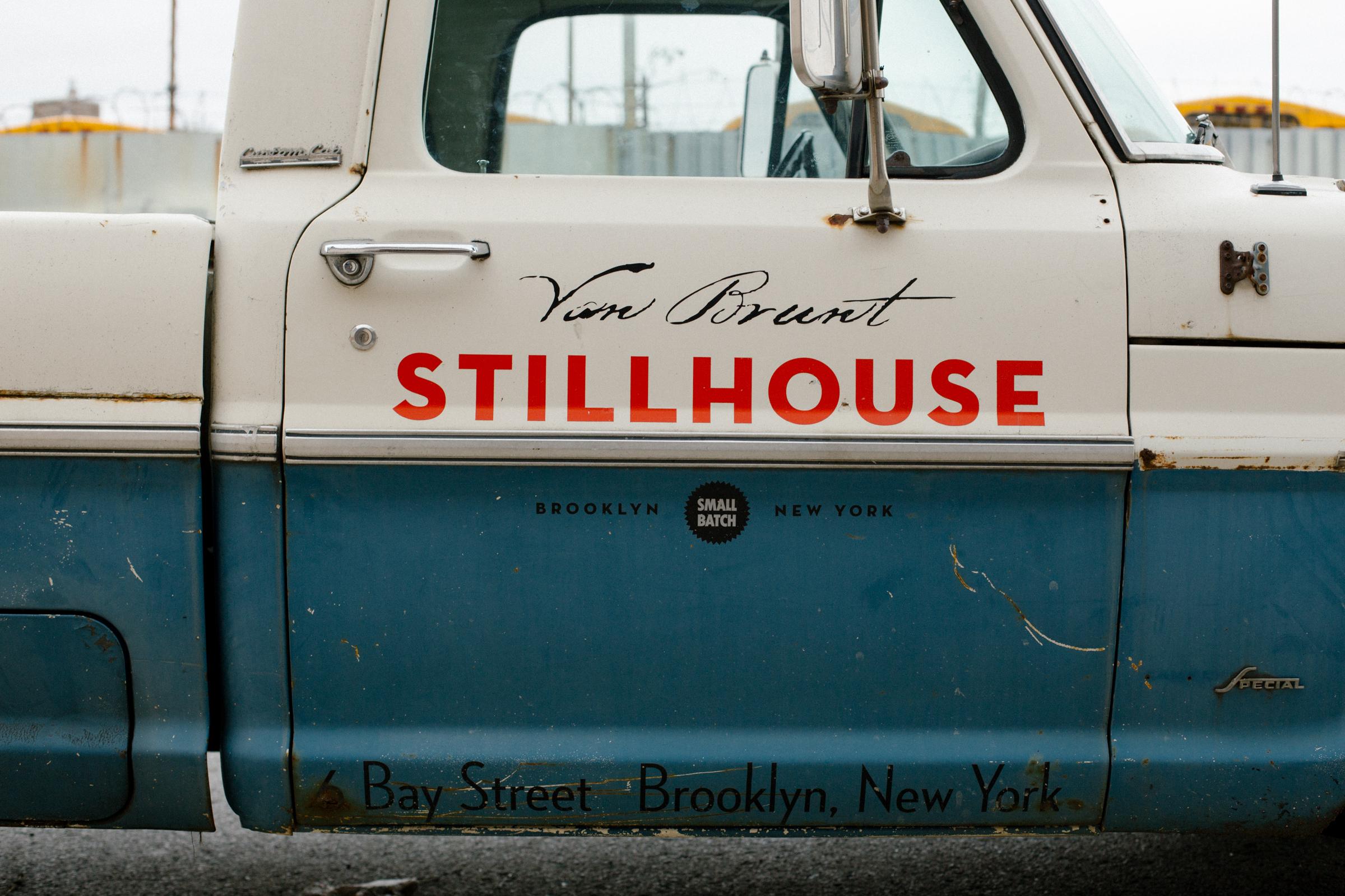 van-brunt-stillhouse-0459.jpg
