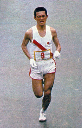 """The marathon is my only girlfriend. I give her everything I have."" –Toshihiko Seko"