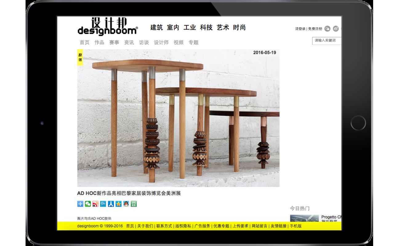 34 ipad designboom chi.png