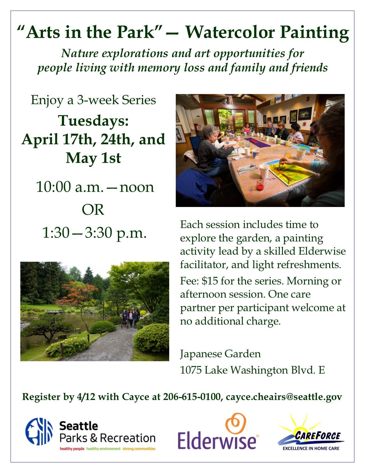 Arts in the Park Japanese Garden Flyer Spring 2018.jpg