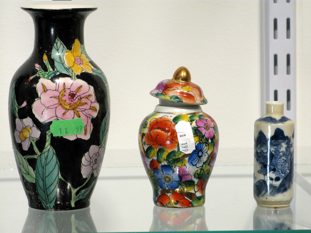 chinese_vases.jpg