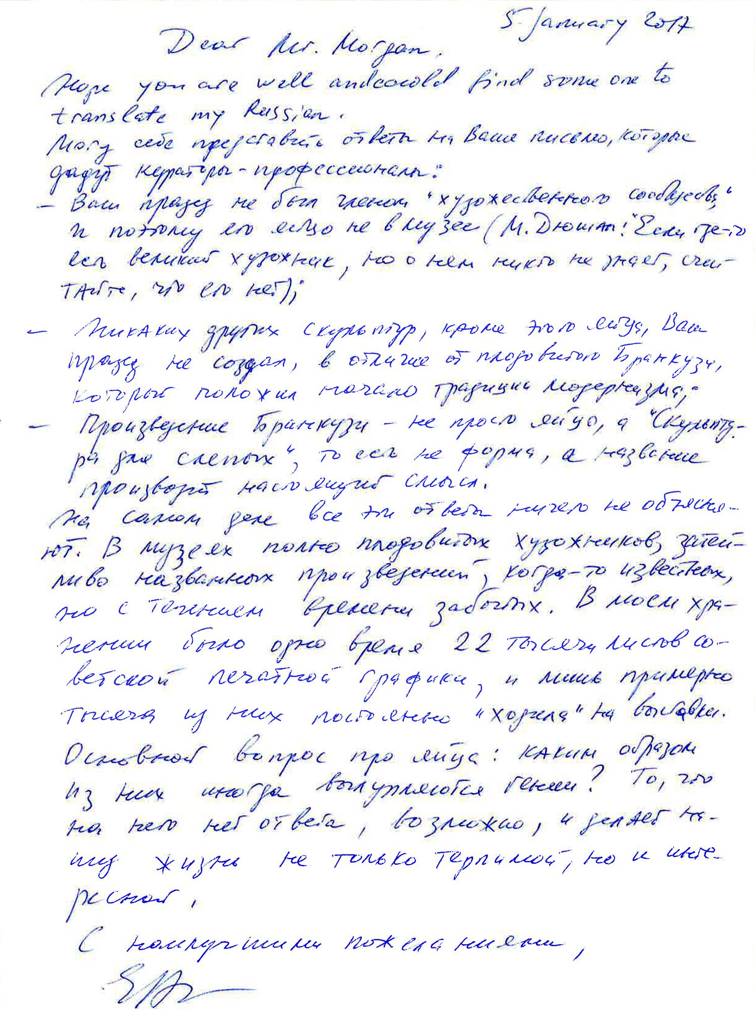 Copy of Ekaterina Andreeva.jpg