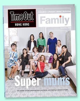 TimeOut Hong Kong, November 2016