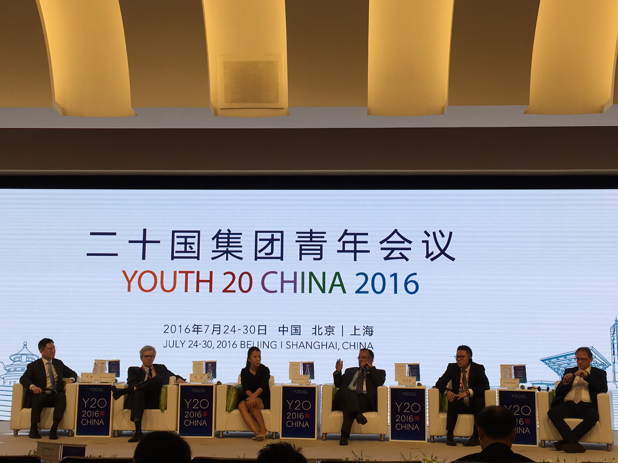 Opening ceremony of the Y20 Summit 2016 in the Twin Tower of Fudan University
