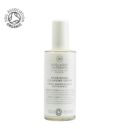 32045 Nourishing cleansing creme 97ml.jpg