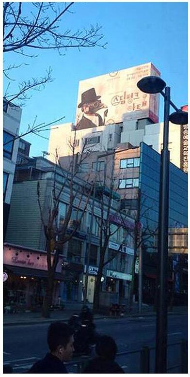 Korean-show-billboard-detail.jpg