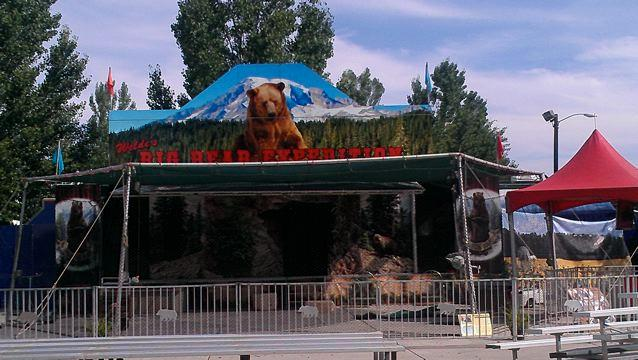 Bearadise Ranch Front set-up.jpg