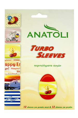Egg sleeves (Turbo Sleeves)
