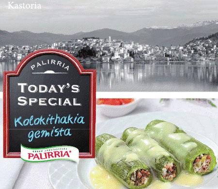 Palirria ready meals