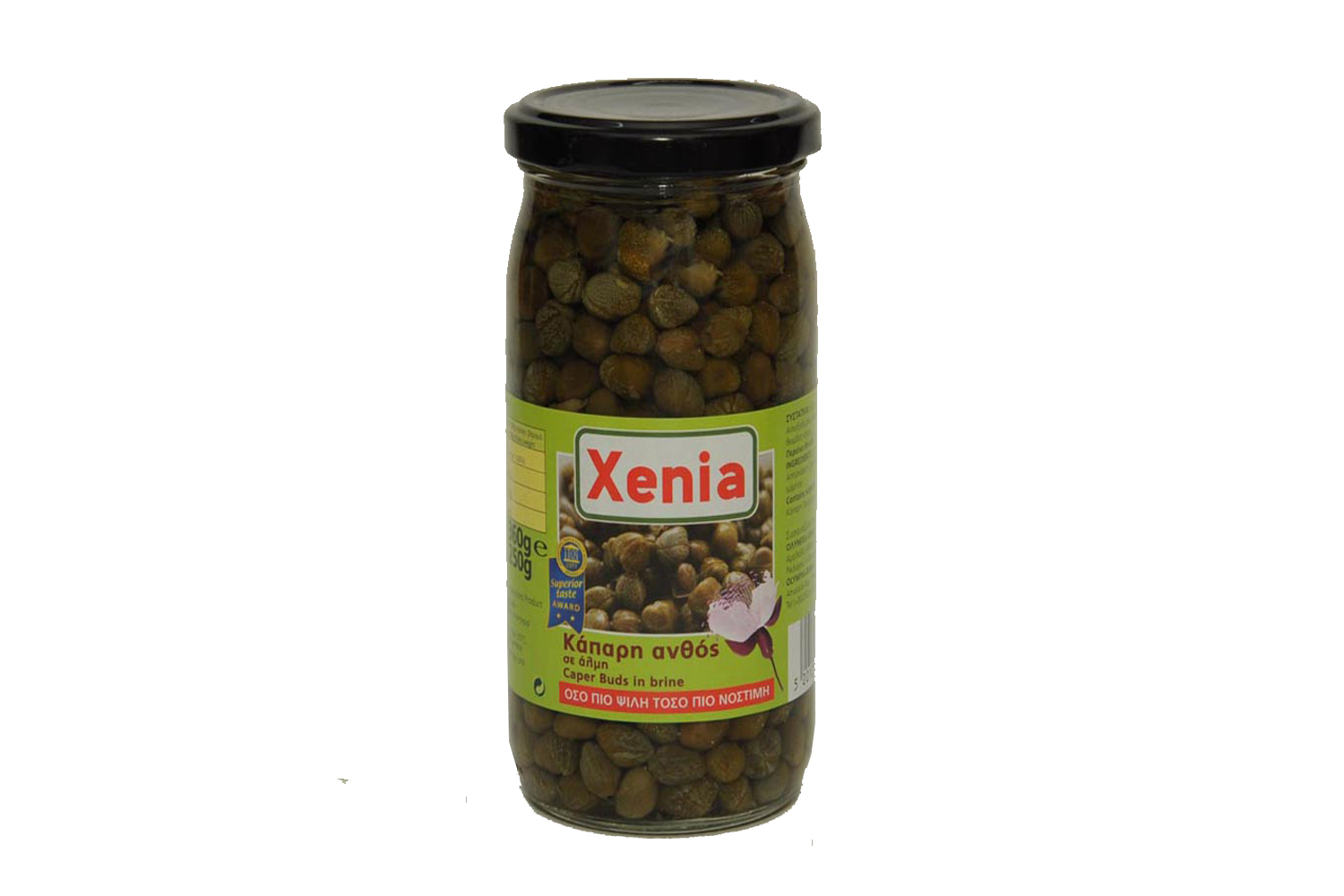 xenia-capers-large.jpg