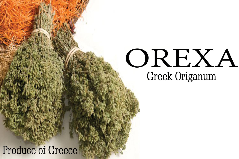 Orexa oregano 2.27kg