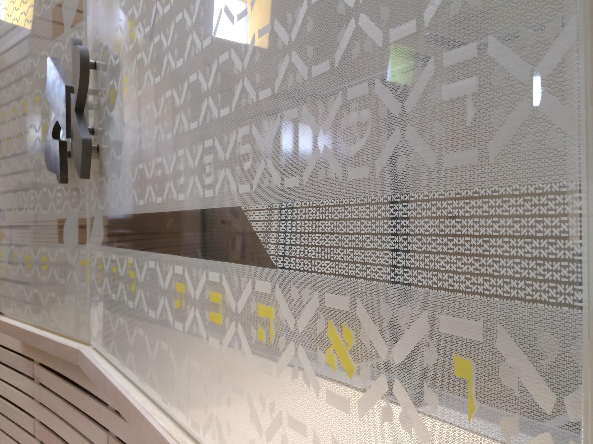 Ark Door Detail.JPG