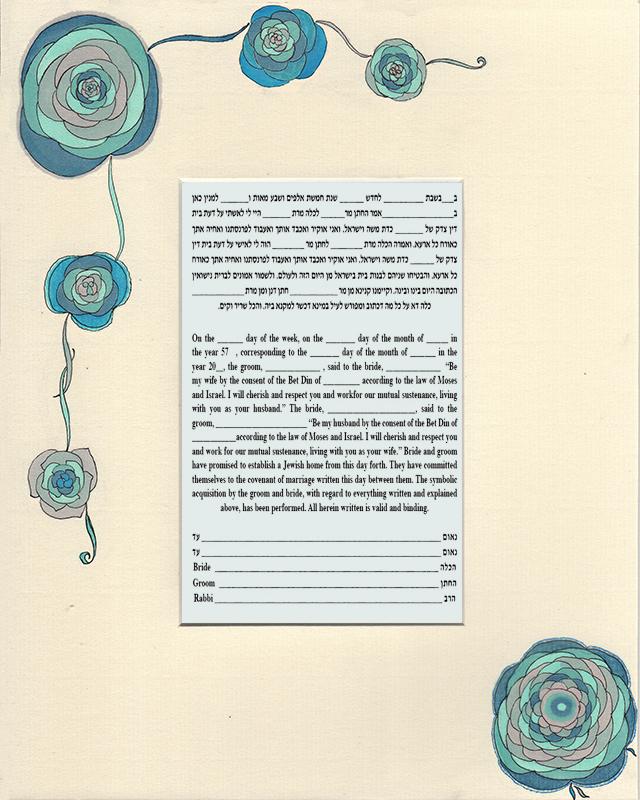 Blue Floral Ketubah