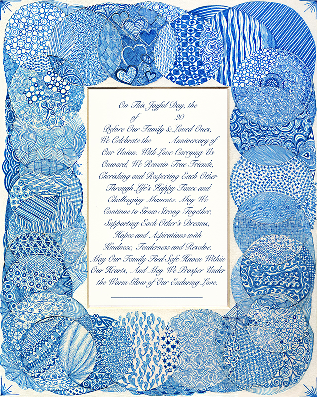 Blue Delft Ketubah