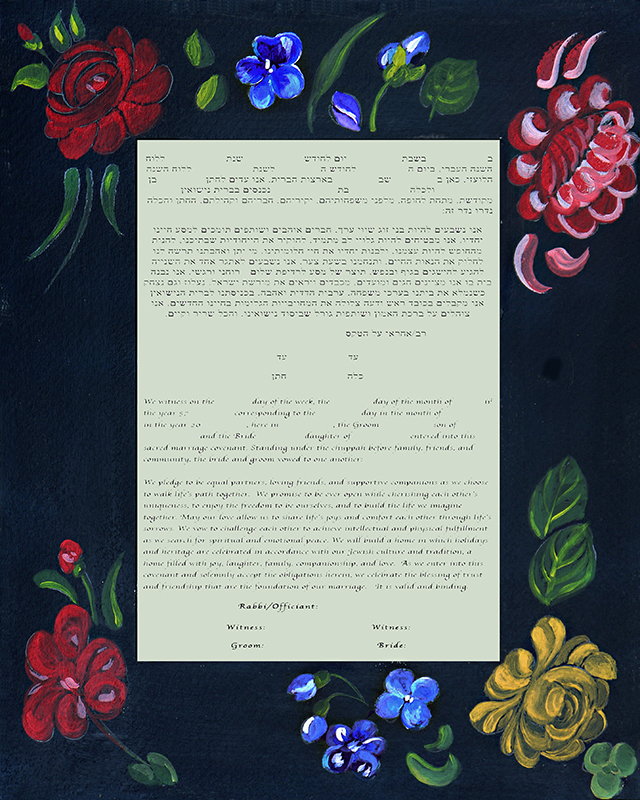 Russian Style Ketubah