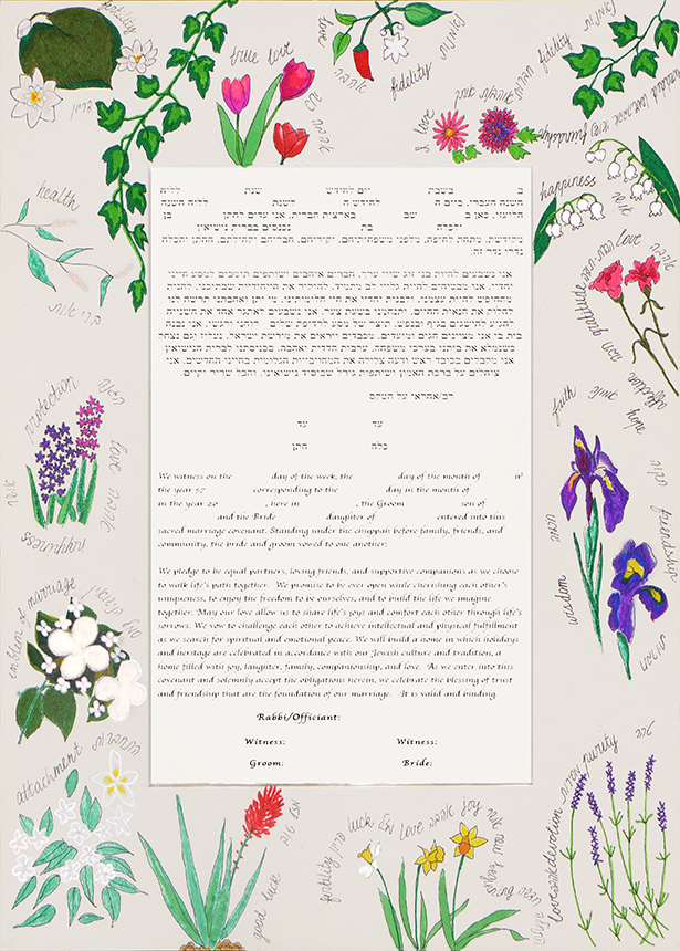 Floral Ketubah web.jpg