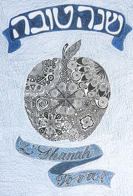 Shana Tova Rosh Hashanah card
