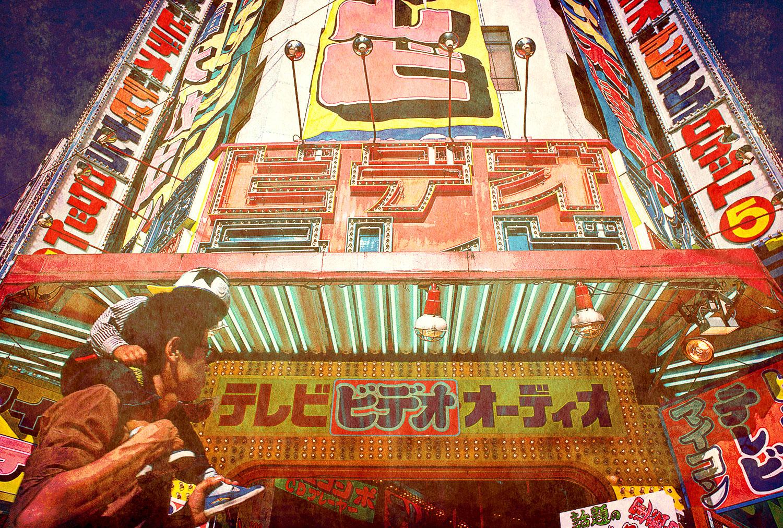 Akihabura.jpg