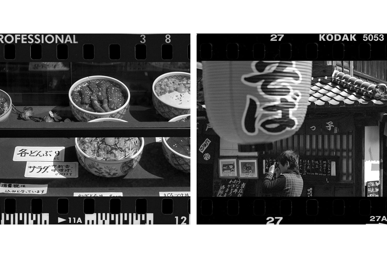 japan-snaps.jpg