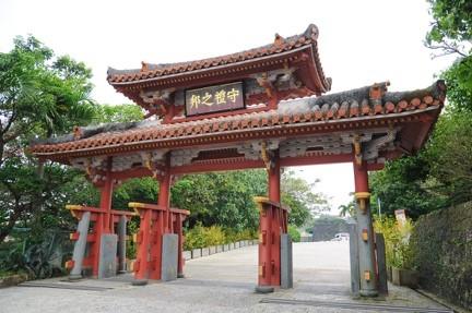 SHURI CASTLE 2.jpg