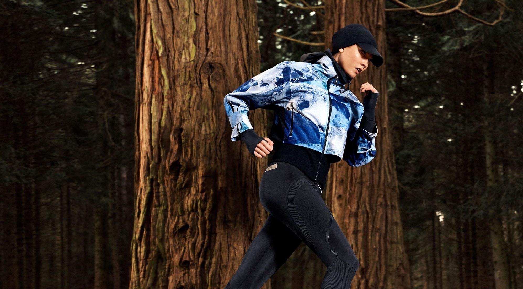 11-adidas-stella-mccartney-fall-17 copy.jpg