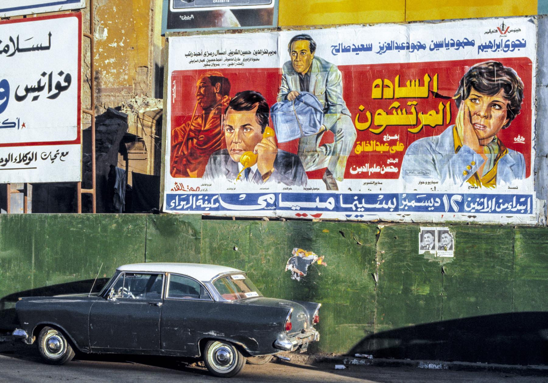 Lucien Samaha   Cinema Miami (Cairo Billboards) , 1984, printed 2014 archival pigment print 30 x 44 inches 76.2 x 111.8 cm