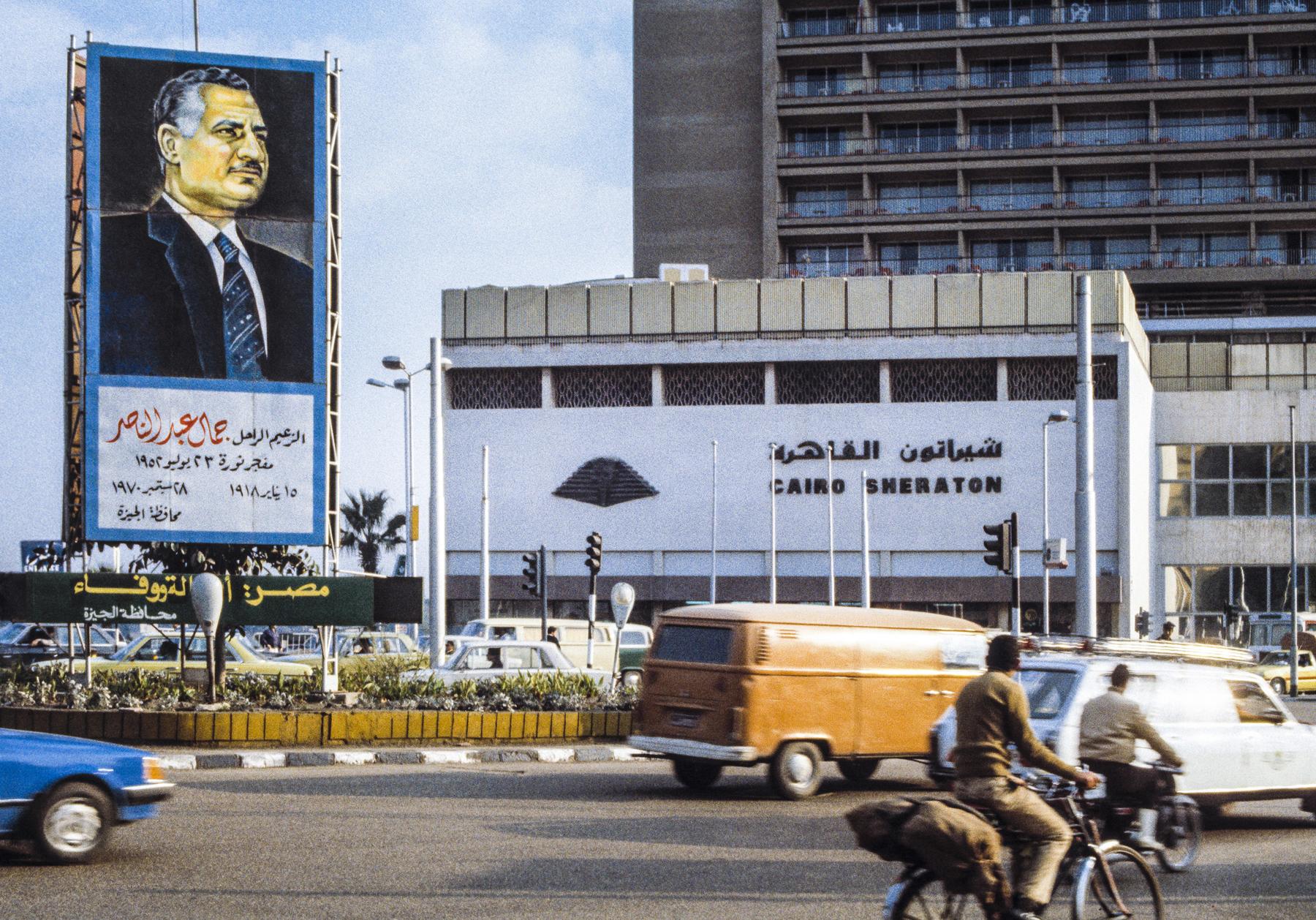 Lucien Samaha   Nasser at Cairo Sheraton (Cairo Billboards) , 1984, printed 2014 archival pigment print 30 x 44 inches 76.2 x 111.8 cm