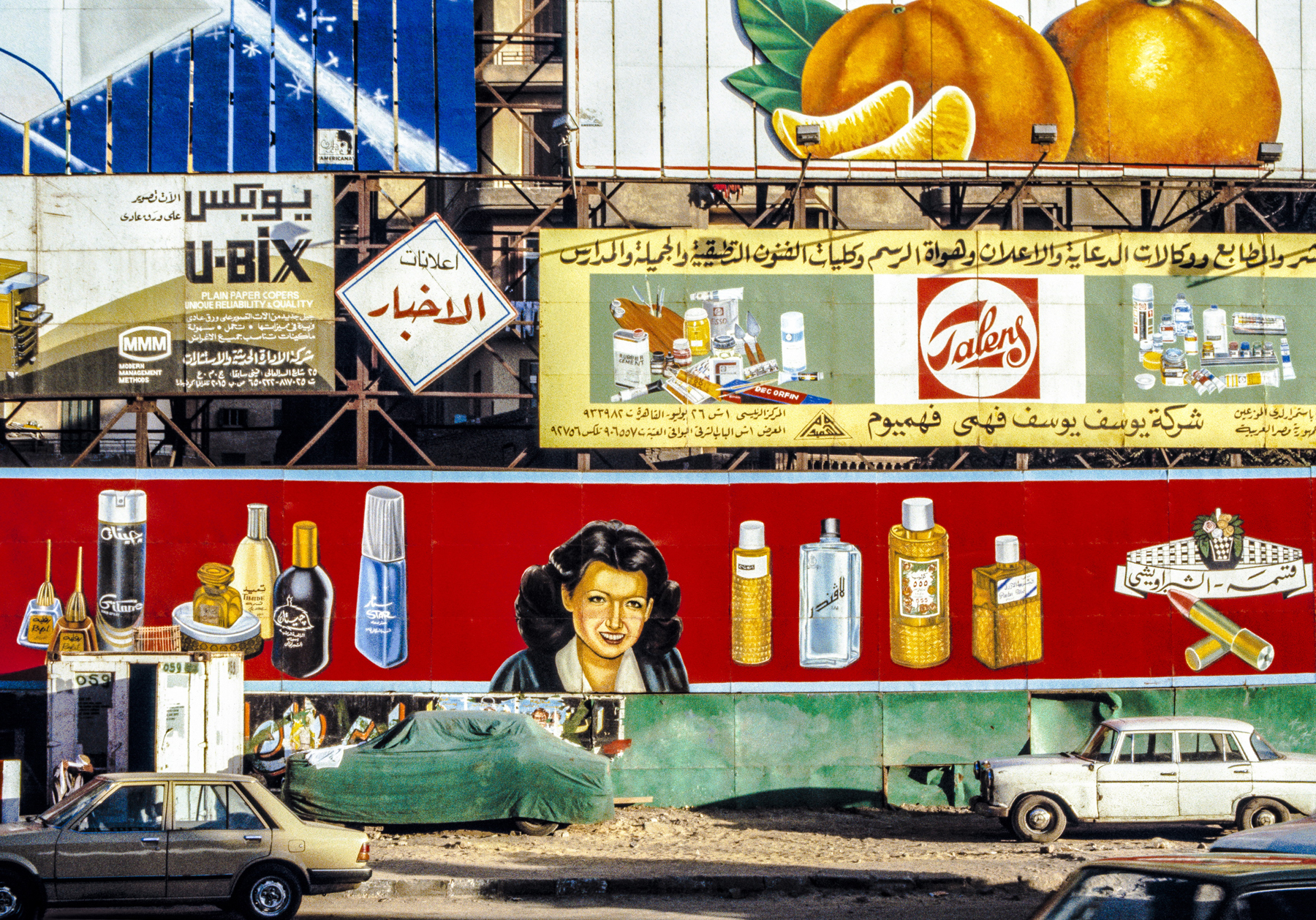 Lucien Samaha   Oranges and Perfumes (Cairo Billboards) , 1984, printed 2014 archival pigment print 30 x 44 inches 76.2 x 111.8 cm