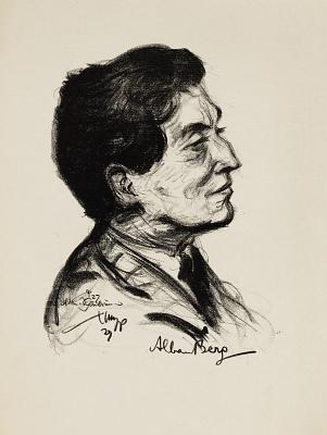 Alban Berg by Emil Stumpp, 1927.  Deutsches Historisches Museum.