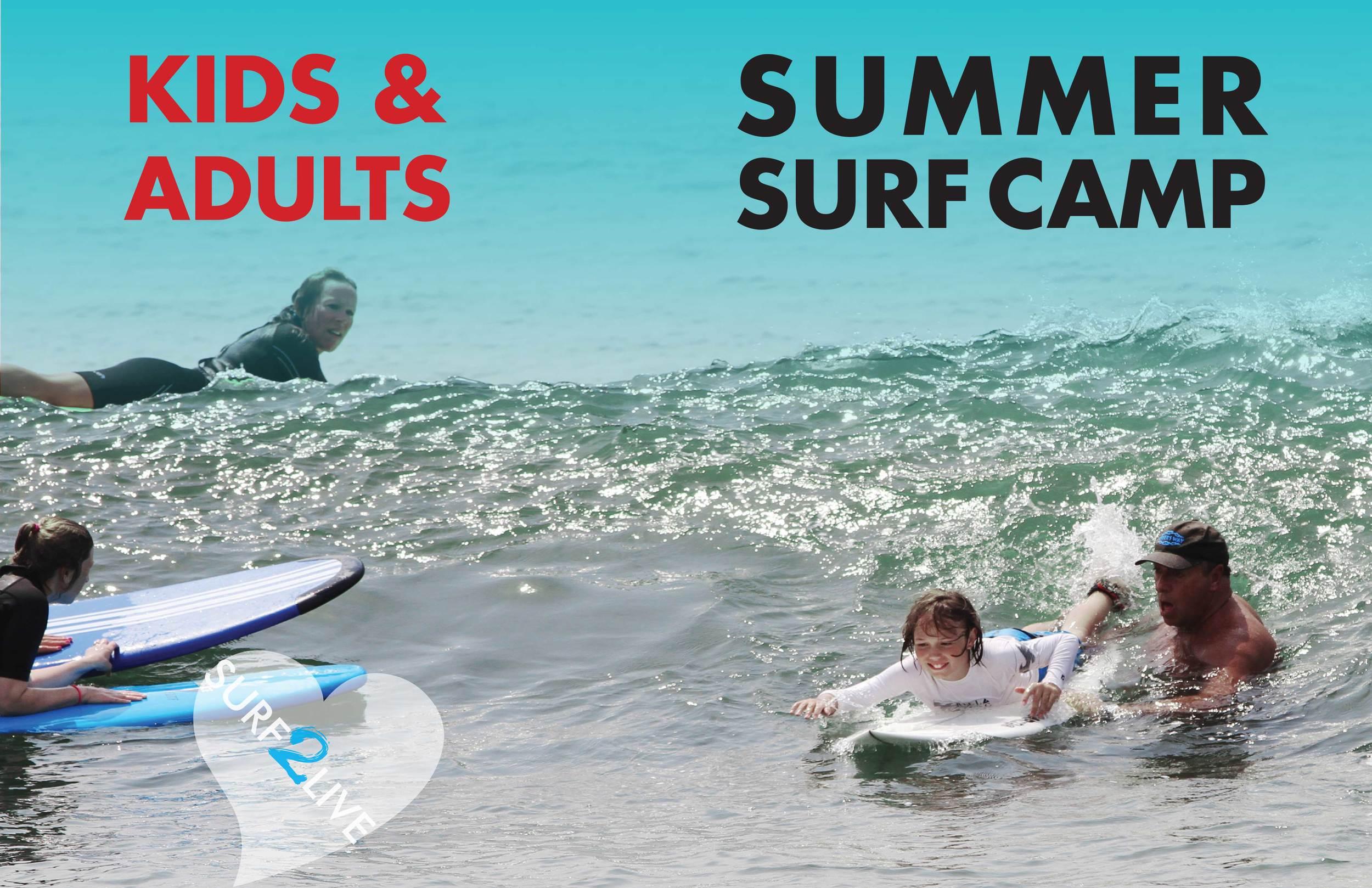 S2L-KIDS-SURF-CAMP.jpg