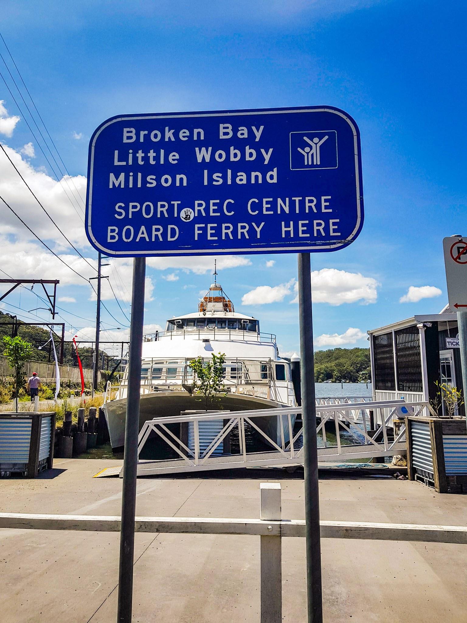 Ferry Station, Brooklyn