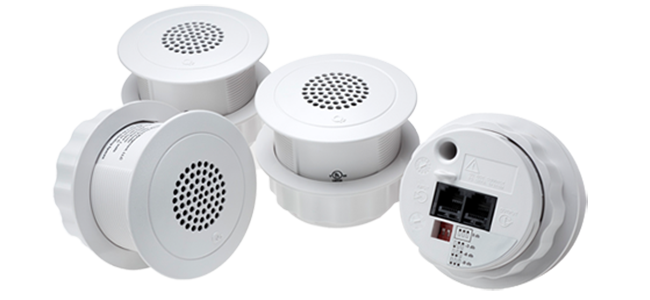 Qt Emitters™  The backbone of the Qt Quiet Technology Sound Masking System