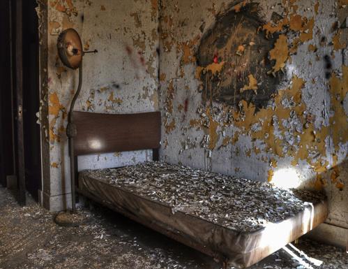 5ff0d3c5d64f2715-BethlehamPA-Asylum.jpg