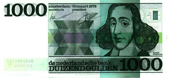 Spinoza on The 1000 Dutch Guilders banknote in 1972