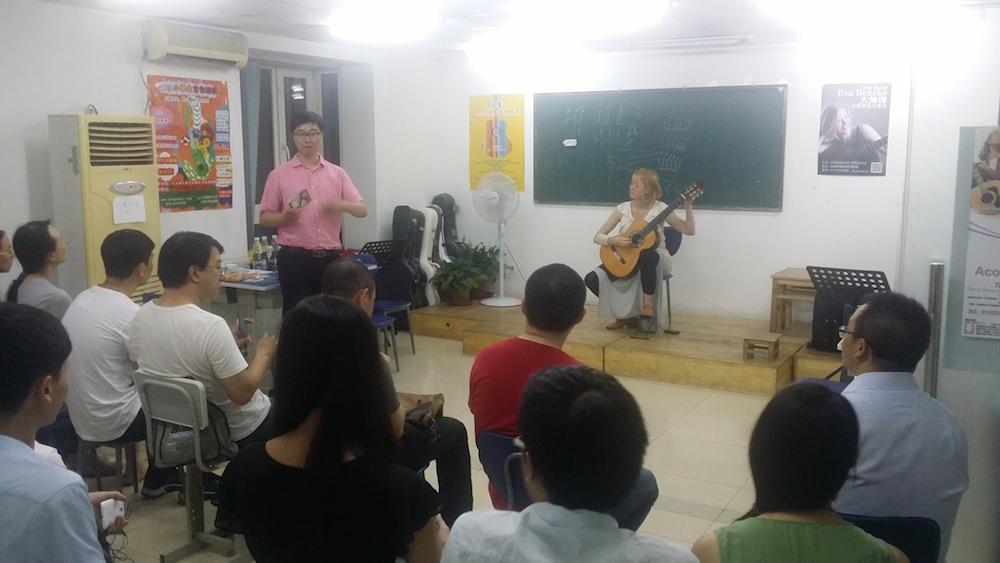 Eva's concert Beijing
