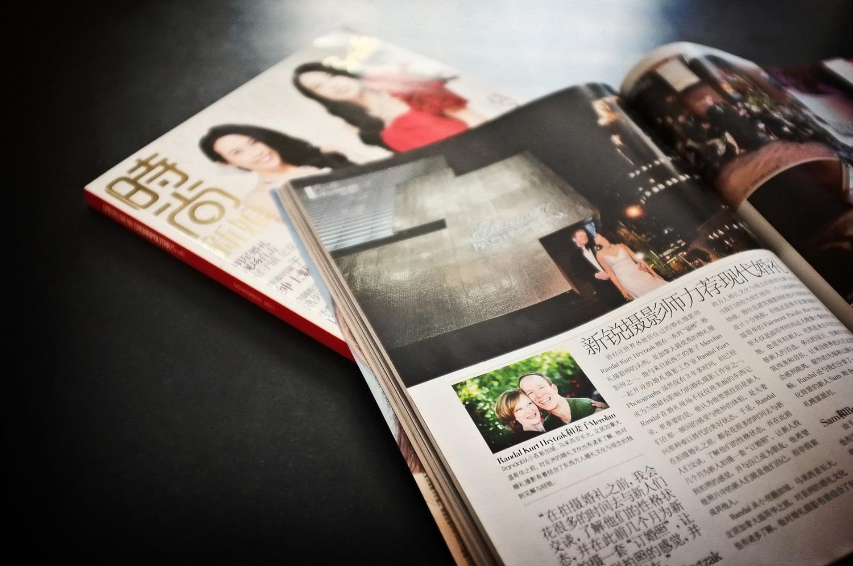 Featured in Cosmo Bride Magazine, 2012