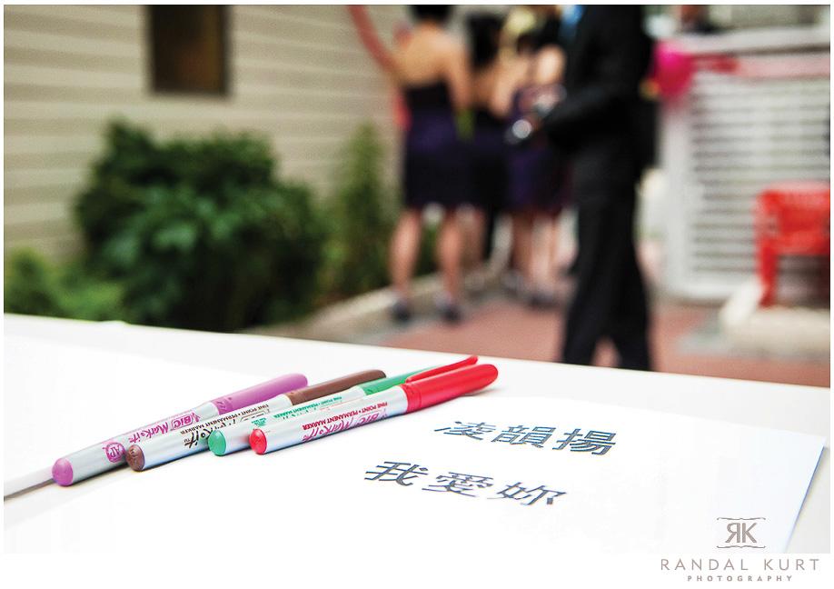 04-mayfair-lakes-wedding.jpg