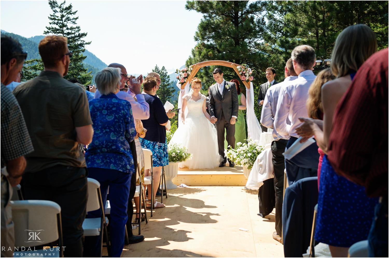 18-princeton-tulameen-wedding.jpg