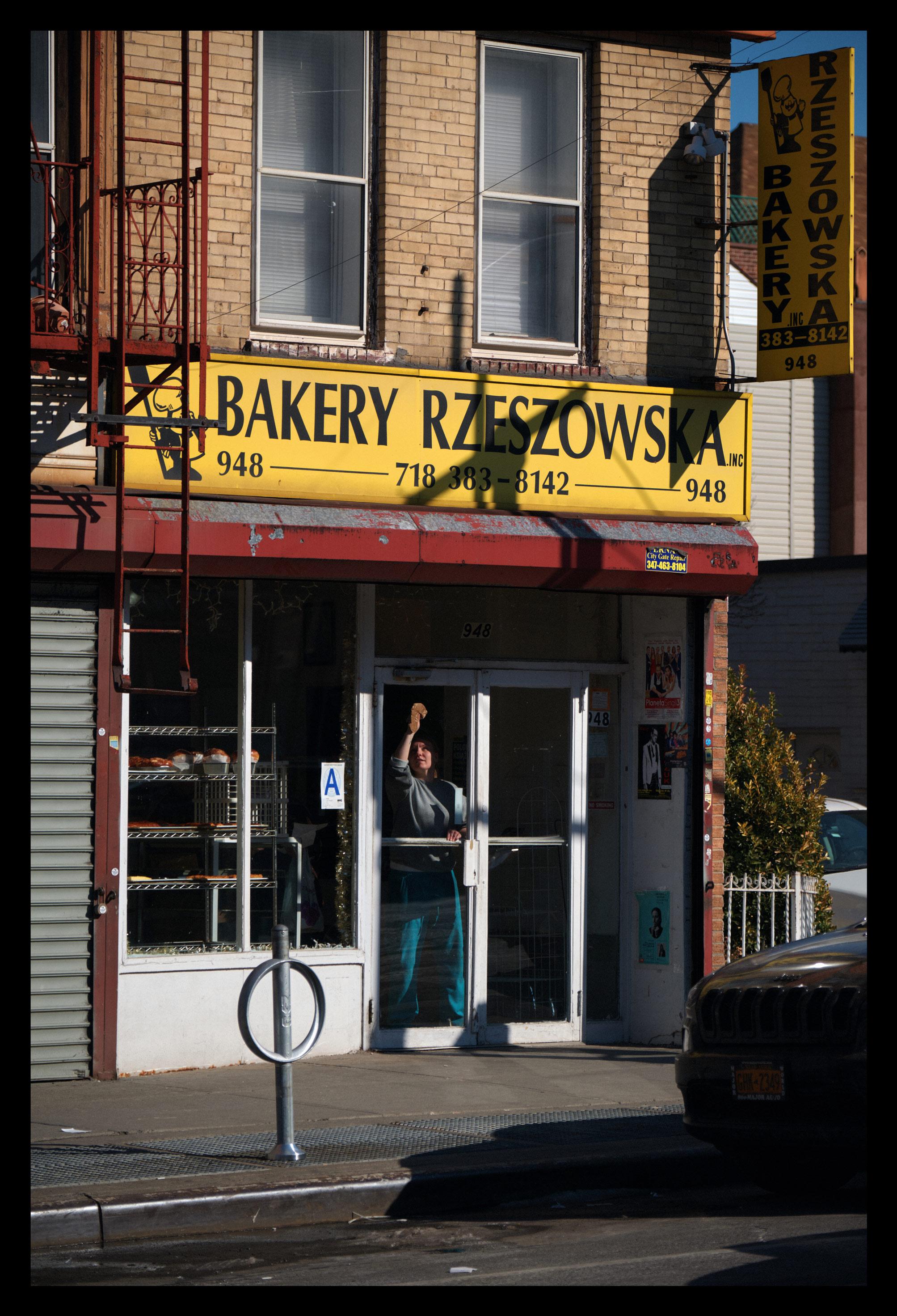 Bakery Rzeskowska