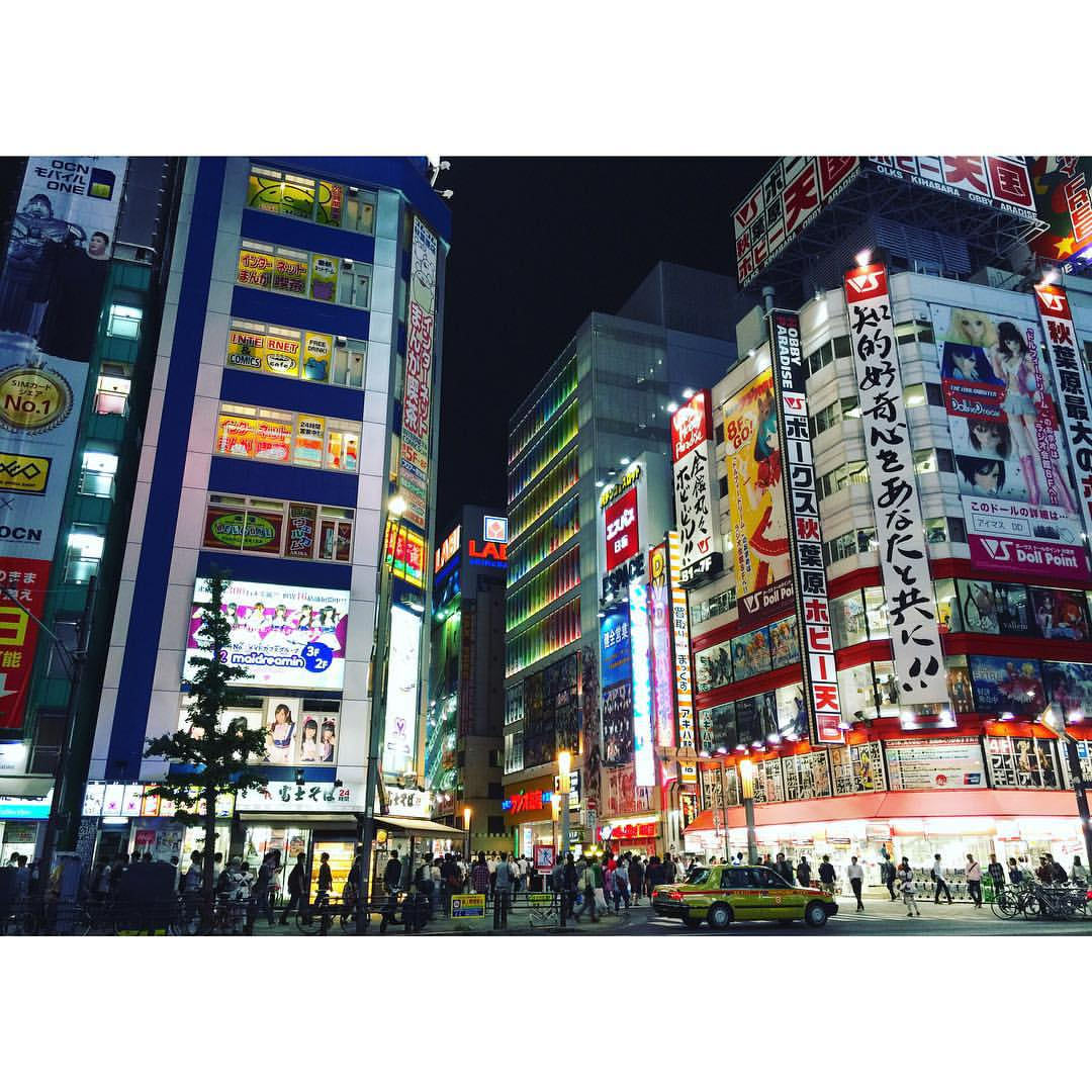 Electric City, Tokyo, Japan. August 2015.