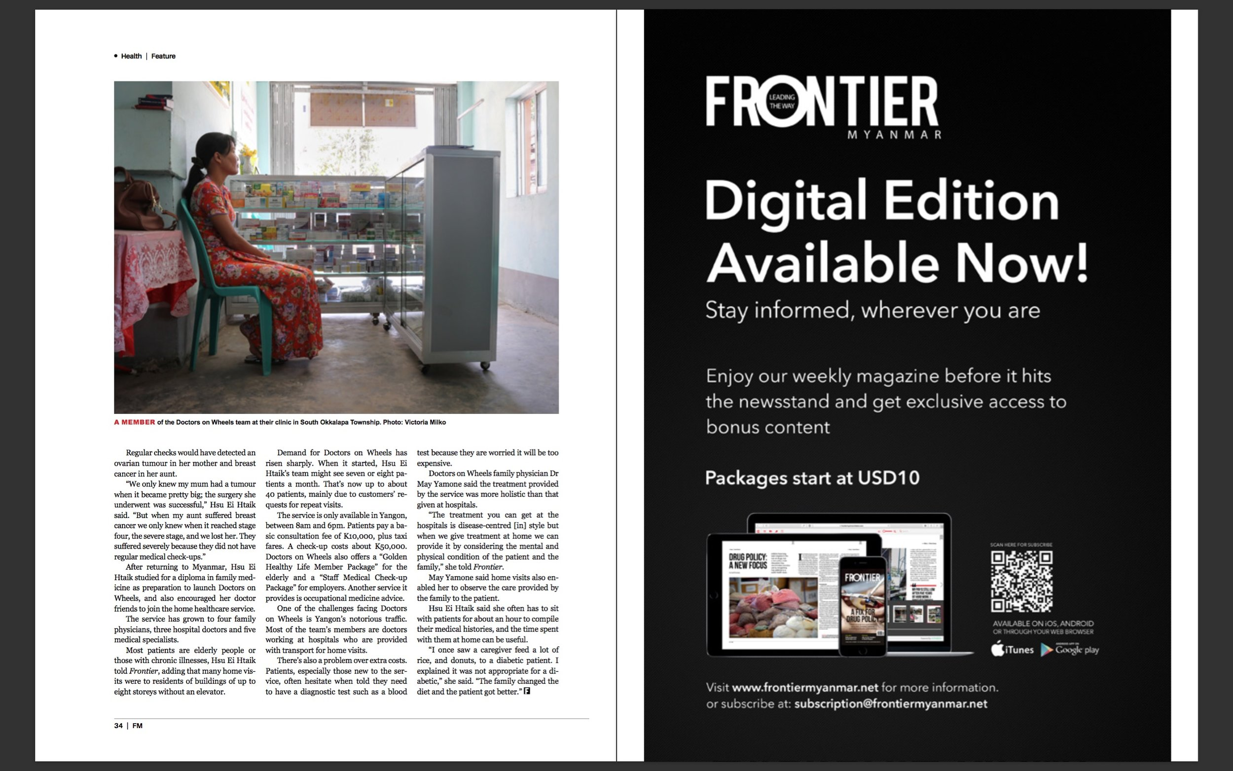 From Frontier Myanmar, Volume 2 Issue 39.