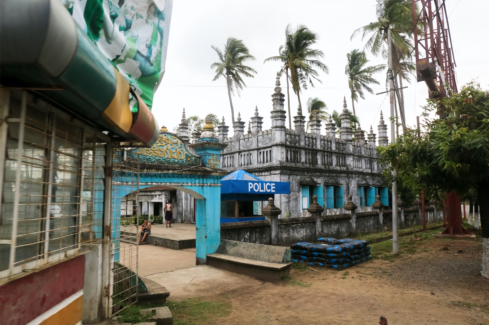 A mosque sits vacant and guarded by police in Sittwe, Rakhine State. The mosques have been empty since the 2012 violence. June 2017