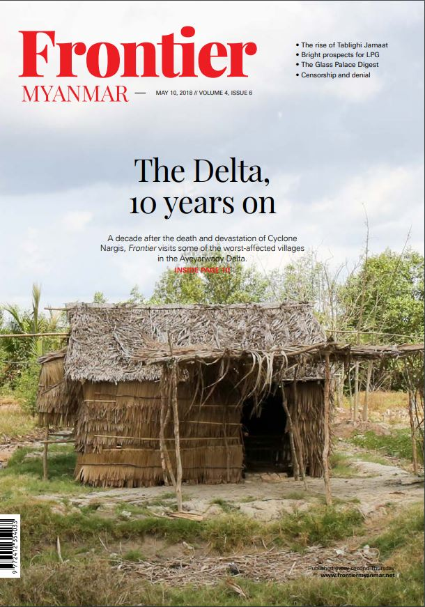My photo on the cover of Frontier Myanmar.
