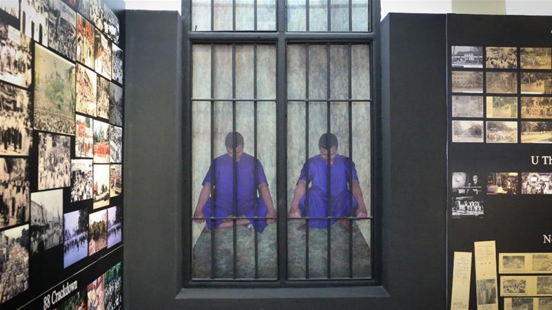 The political prisoner museum in Yangon, Myanmar.