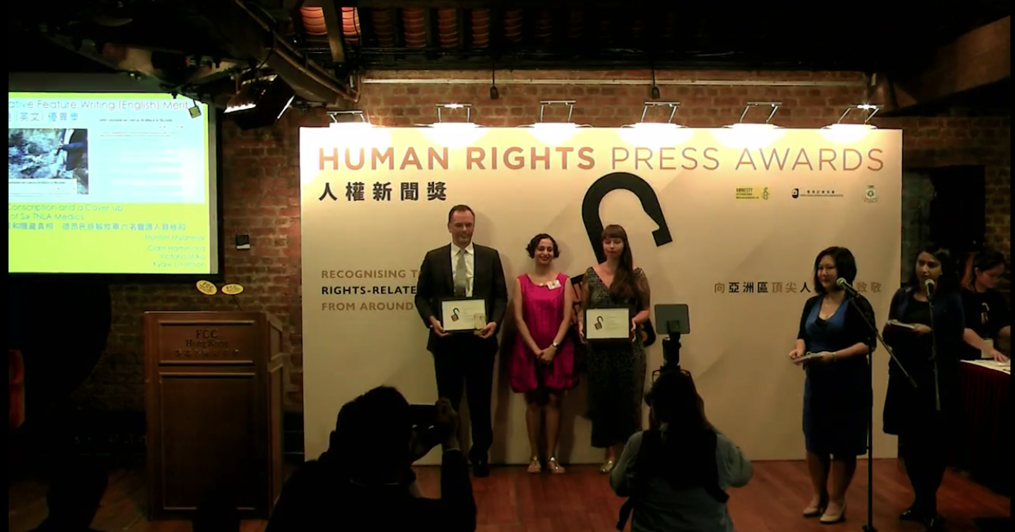 On stage for the Human Rights Press Awards in Hong Kong.