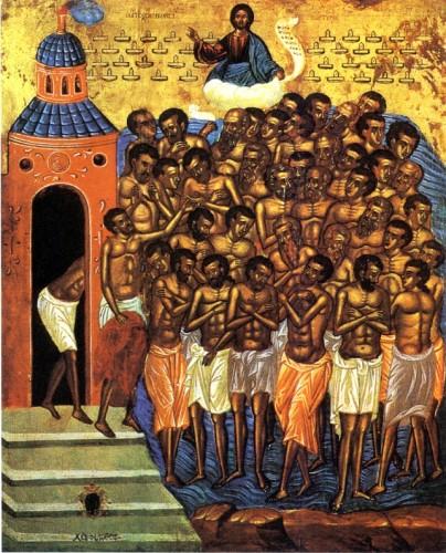 Holy Forty Martyrs of Sebaste, pray to God for us!