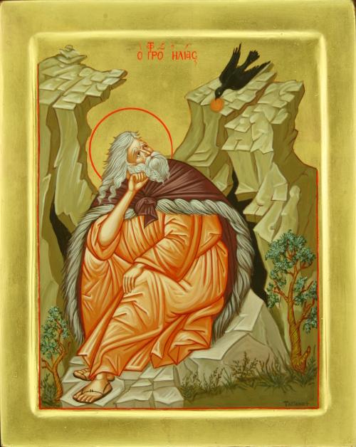 Holy Prophet Elias