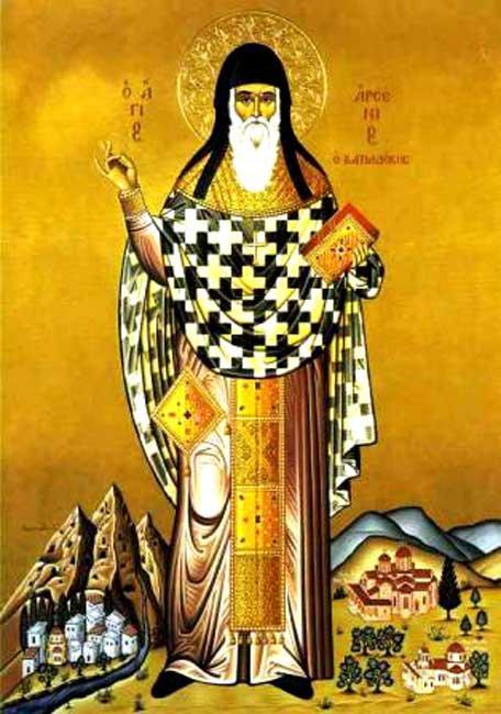 St. Arsenios theCappadocian
